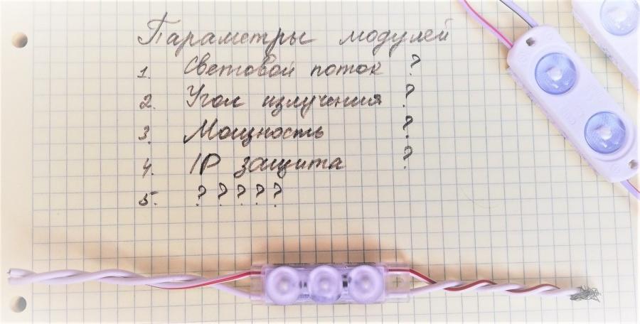 Купить уличные светодиодные светильники в Казани